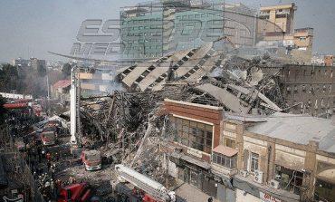 Τραγωδία στο Ιράν! Κατέρρευσε εμβληματικό κτίριο - Δεκάδες νεκροί -video