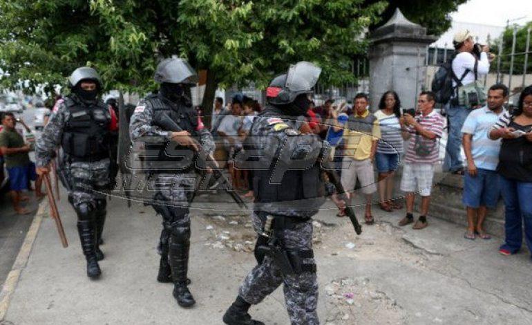 Μακάβρια ευρήματα σε φυλακή της Βραζιλίας: Κρανία, πόδια και χέρια βρήκε η αστυνομία