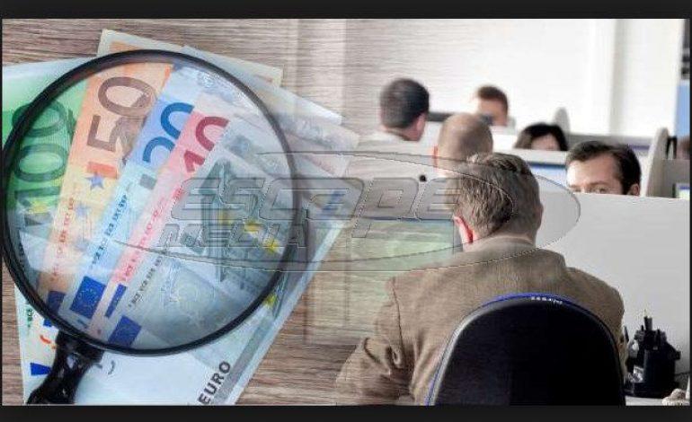 ΕΦΚΑ: «Ταμείο- γίγας» με 4,2 εκατ. ασφαλισμένους και 2,36 εκατ. συνταξιούχους