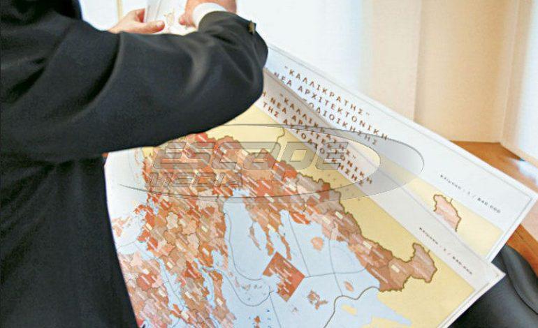 Πώς χρηματοδοτούνται οι 85 ορεινοί και νησιωτικοί δήμοι από το ΥΠΕΣ
