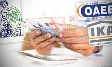 Κραχ στα Ταμεία - Στα 540 εκατ. ευρώ τα νέα χρέη από απλήρωτες εισφορές