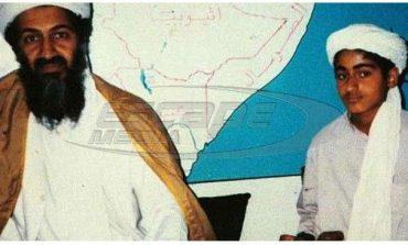 ΗΠΑ: Στη μαύρη λίστα των «διεθνών τρομοκρατών» ο μεγάλος γιος του Οσάμα μπιν Λάντεν