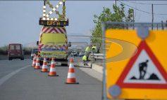 Διακοπή κυκλοφορίας από το απόγευμα της Δευτέρας στην Κορίνθου- Πατρών