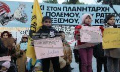 Κινητοποιήσεις στην Αθήνα κατά του Τραμπ «Δίνουμε μάχη για τα ανθρώπινα δικαιώματα»