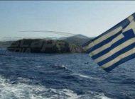 Aυστηρό μήνυμα Παυλόπουλου σε Τουρκία: Στο Αιγαίο δεν υπάρχουν «γκρίζες ζώνες»