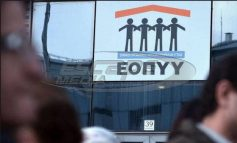 Θεσσαλονίκη: Κλειστά για τρεις ημέρες τα διαγνωστικά εργαστήρια της πόλης