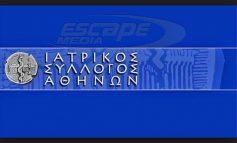 Ο Ιατρικός Σύλλoγος Αθηνών απειλεί ποινικά τον καρδιολόγο Φαίδωνα Βόβολη που έγραψε στο FB κατά των μέτρων απαγόρευσης