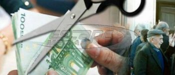 Έρχεται μείωση 20% σε μισθούς δημοσίων υπαλλήλων και σε συντάξεις