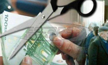 «Τσεκούρι» πάνω από 20% στους συνταξιούχους του Δημοσίου