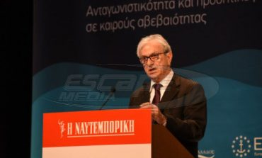 Εφοπλιστές: Θέλουμε να προσλάβουμε 50.000 Έλληνες ναυτικούς και δεν μας αφήνουν
