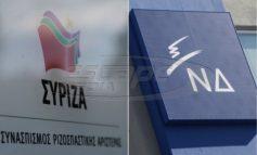 """""""Σκοτωμός"""" ΣΥΡΙΖΑ - ΝΔ για το Μητρώο Στελεχών!"""