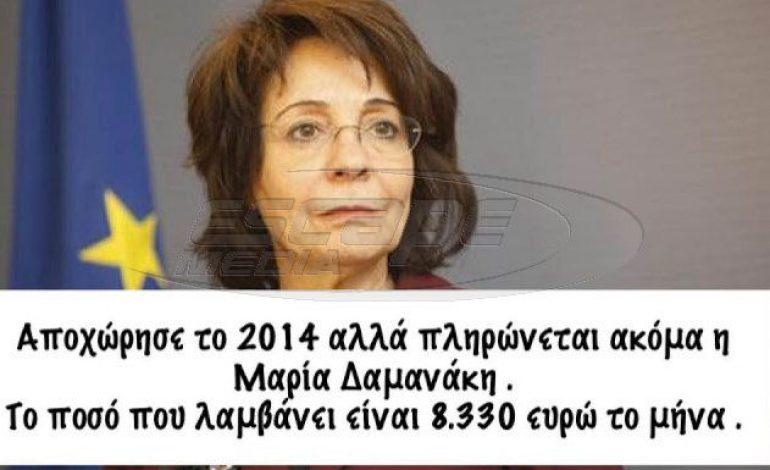 Die Zeit: Αποχώρησαν το 2014 αλλά πληρώνονται ακόμα 16 Επίτροποι – Ανάμεσά τους η Μαρία Δαμανάκη