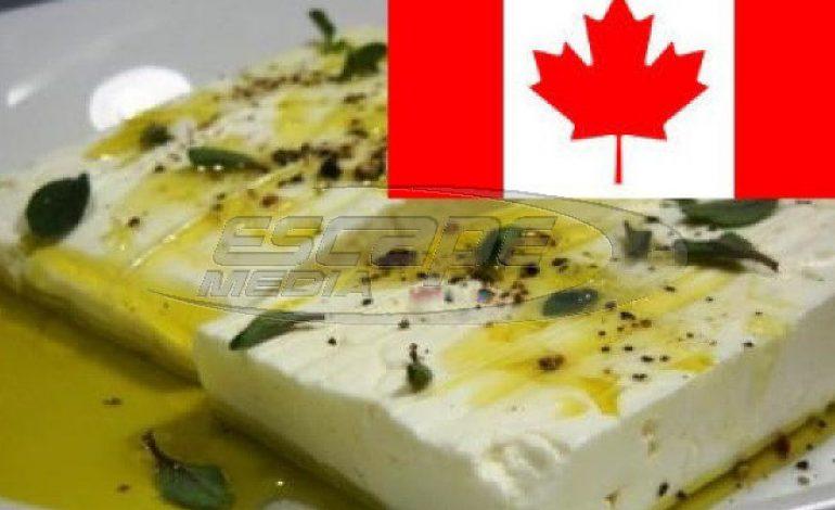 Η καναδέζικη φέτα κι ο σανός του ΣΥΡΙΖΑ