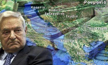 Βαλκάνια vs Σόρος