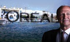 Οι δικαστικές περιπέτειες του Mr L' Oreal στην Αντίπαρο