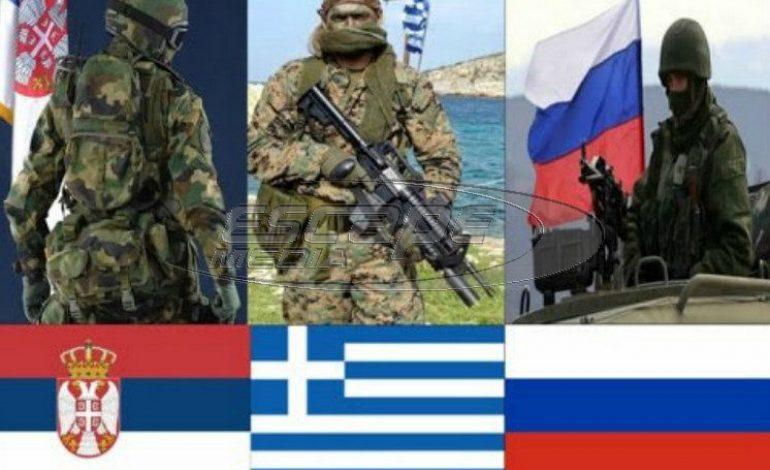 Γεννήθηκε η Ελληνο-Σερβική συμμαχία απέναντι στους Αλβανούς