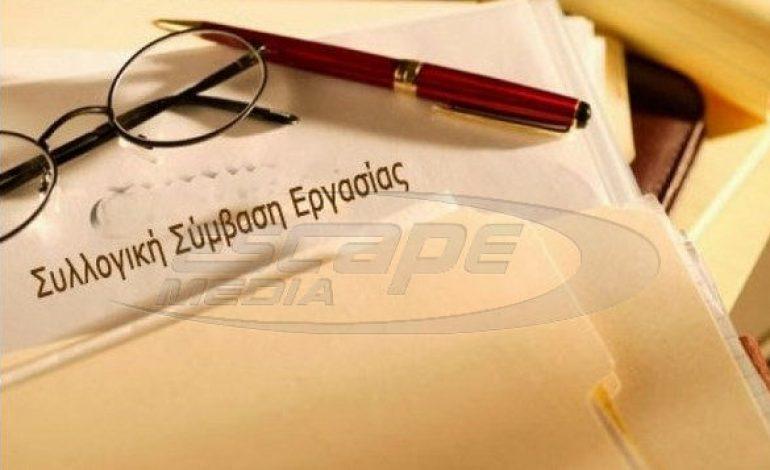 Υπέρ της επαναφοράς των συλλογικών συμβάσεων εργασίας η Αντωνοπούλου