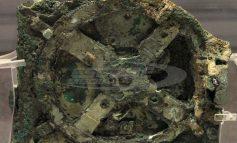 To πρώτο GPS ήταν ελληνικό και φτιάχτηκε τον 7ο αιώνα πΧ