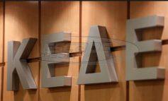 Παρέμβαση Τσίπρα για τις δομές των δήμων κατά της φτώχειας ζητά η ΚΕΔΕ