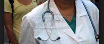 Νοσοκομειακοί γιατροί: Μητσοτάκης και ΕΡΤ μας φιμώνουν, διοικείτε την ΕΡΤ2020 και όχι την ΥΕΝΕΔ 1971