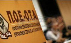 ΠΟΕ - ΟΤΑ: Να πληρωθούν οι εργαζόμενοι της καθαριότητας των δήμων