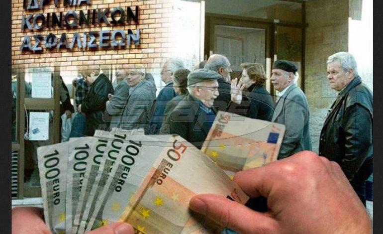 Διόρθωση στις συντάξεις για 20.000 χαμηλοσυνταξιούχους – Αύξηση ακόμη και 100%
