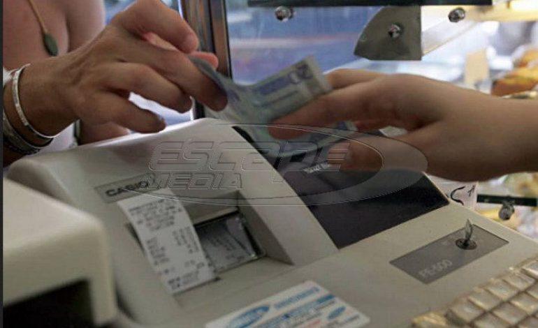 Κατάσχεση εισπράξεων από ταμειακή μηχανή – Πότε μπορεί η εφορία να »σηκώσει» λεφτά