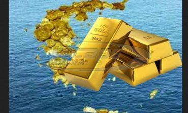 Χρυσός υπάρχει! ΤτΕ: 150 τόνοι, αξίας 5,26 εκατ. ευρώ το απόθεμα της Ελλάδας