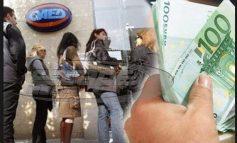 ΟΑΕΔ: Στις 16 Σεπτεμβρίου ξεκινάει η υποβολή των αιτήσεων για το εποχικό επίδομα