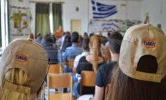 ΟΑΕΔ: 6.260 μαθητές θα εισαχθούν στις Επαγγελματικές Σχολές - Ξεκίνησαν οι αιτήσεις