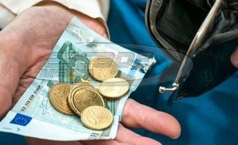 Μέτρα από την ευρωζώνη για τη βιωσιμότητα των συνταξιοδοτικών συστημάτων