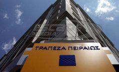 Η Τράπεζα Πειραιώς Κύπρου αλλάζει όνομα, η Εθνική Τράπεζα Κύπρου αλλάζει «σελίδα»