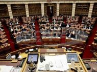 Το «κρυφό» δωμάτιο της Βουλής με τα 1.000 έγγραφα πραγματικό θησαυρό