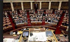 """Προκλητική εξαίρεση με τον νόμο Κατρούγκαλου! Ο """"κόφτης"""" δεν... αγγίζει τις βουλευτικές συντάξεις"""