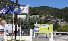 15, 3 εκατομμύρια ευρώ υποχρεούται να επιστρέψει στο ελληνικό κράτος η «Ελληνικός Χρυσός»