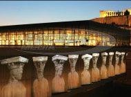 Χριστουγεννιάτικες εκδηλώσεις στο μουσείο της Ακρόπολης