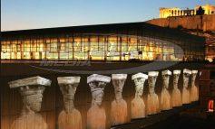 Τον Ιούνιο ξεκινά το ηλεκτρονικό εισιτήριο σε 11 αρχαιολογικούς χώρους και μουσεία