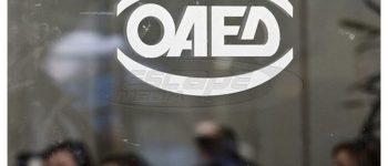 Σεμινάρια για άνεργους του ΟΑΕΔ σε Αθήνα και Θεσσαλονίκη