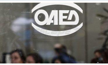 Νέο πρόγραμμα του ΟΑΕΔ δίνει επιδότηση για να διατηρηθούν 15.000 θέσεις εργασίας