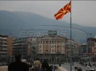 Ηχηρή παρέμβαση της Ακαδημίας Αθηνών για το Σκοπιανό: «Καμία συμφωνία που κλέβει την Ιστορία μας και τον πολιτισμό μας»