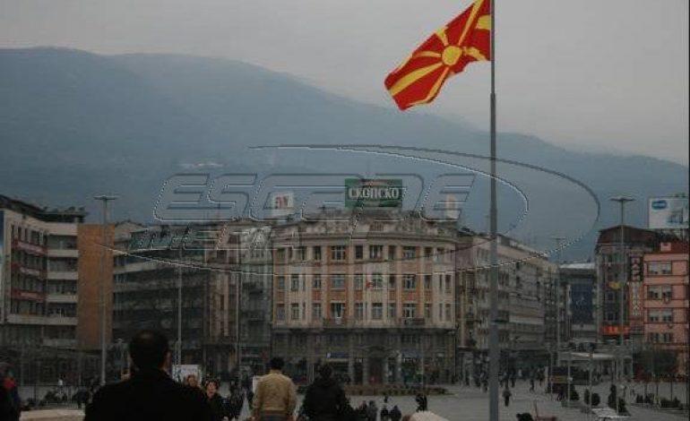 Η κυβέρνηση στα Σκόπια διαψεύδει κόντρα Ζάεφ – Ντιμιτρόφ