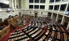 Ερώτηση βουλευτών του ΣΥΡΙΖΑ για δημιουργία μουσουλμανικού νεκροταφείου στην Αττική