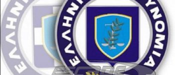 Η ΕΛ.ΑΣ για την σύλληψη αρχιφύλακα για διακίνηση ναρκωτικών Η ΕΛ.ΑΣ για την σύλληψη αρχιφύλακα για διακίνηση ναρκωτικών