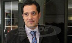 Σκάνδαλο Γεωργιάδη «α λα voucher» με τη χορήγηση δανείων με επιδότηση επιτοκίου σε επιχειρήσεις