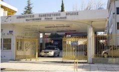 Παίρνουν πίσω το έγγραφο με την έρευνα περί «τουρκικής μειονότητας» στο Δημοκρίτειο