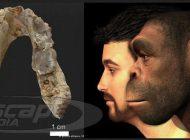 Ο πρώτος άνθρωπος εμφανίστηκε στην Ελλάδα!