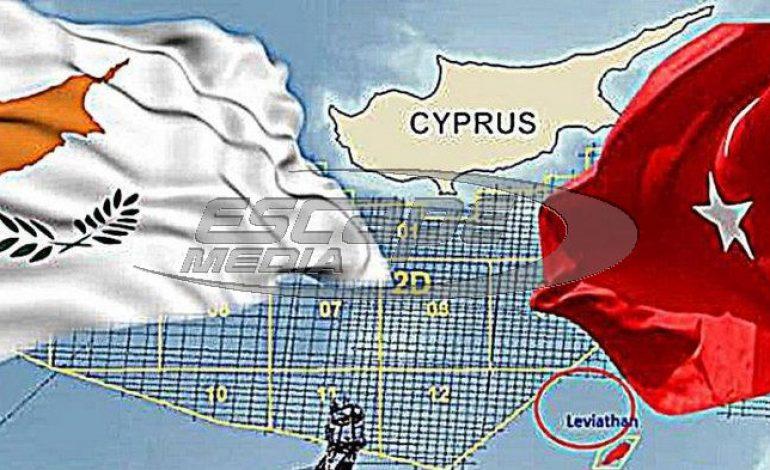Αίγυπτος κατά Τουρκίας για την παράνομη γεώτρηση στην κυπριακή ΑΟΖ