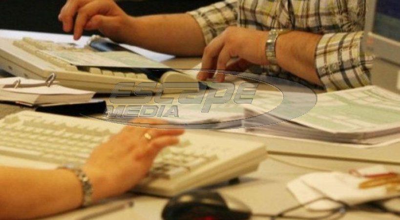 Τα πρόστιμα για όσους δεν υποβάλουν φορολογική δήλωση