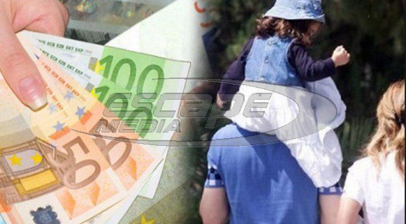 Πως από διατάξεις - παγίδες αδύναμοι φορολογούμενοι χάνουν επιδόματα