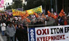Νέο συλλαλητήριο ενάντια στην ψήφιση των μέτρων λιτότητας αποφάσιαν η ΓΣΕΕ και η ΑΔΕΔΥ για την Πέμπτη, στις 18.30 το απόγευμα, στην πλατεία Συντάγματος.